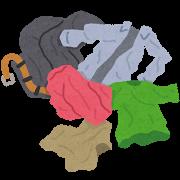 衣類の適量を模索中