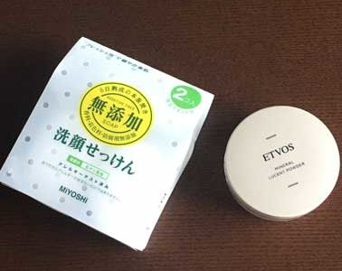ETOVOSミネラルルーセントパウダー購入~宇津木式コスメ~