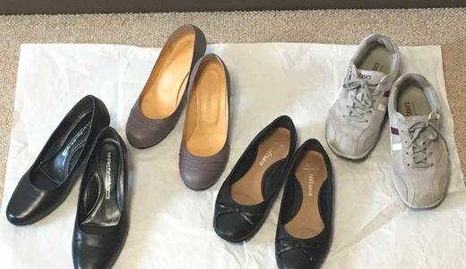 断捨離の果てに靴が4足に!女性ミニマリストの靴を大公開