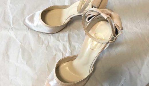 結婚式お呼ばれパンプスって必要?レンタルは?靴の断捨離パンプス編