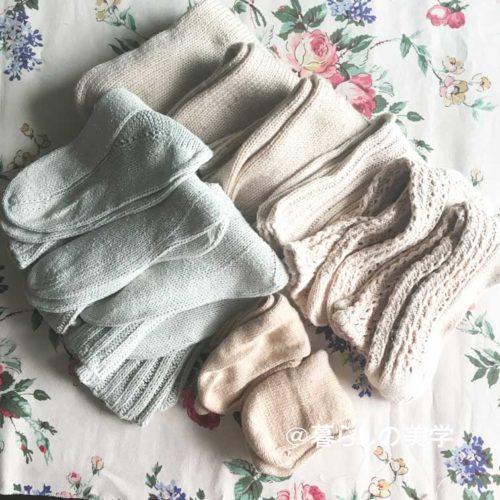 失敗だらけの手編みの靴下
