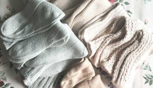 難あり!私の手編みの靴下たち!工夫と失敗をお見せします!