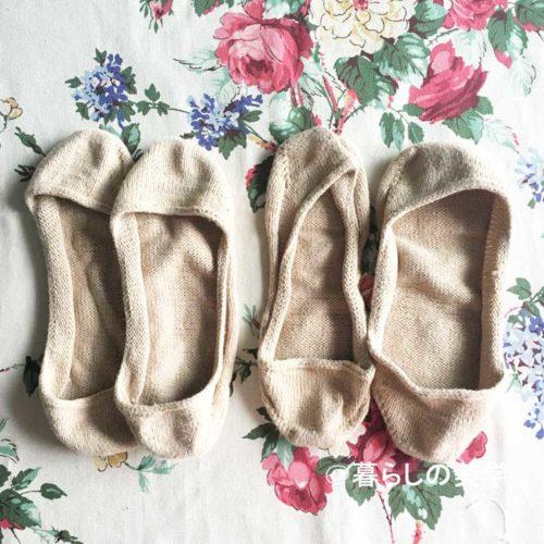 手編みのパンプスイン