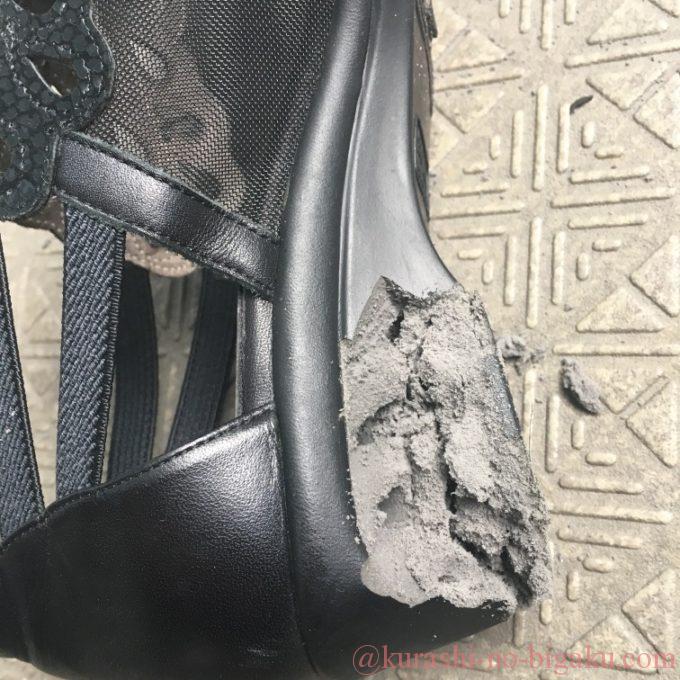 経年劣化で靴底が崩壊