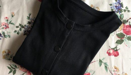 【洋裁の失敗】埃のつきやすい服は着られない。手作り品でも断捨離