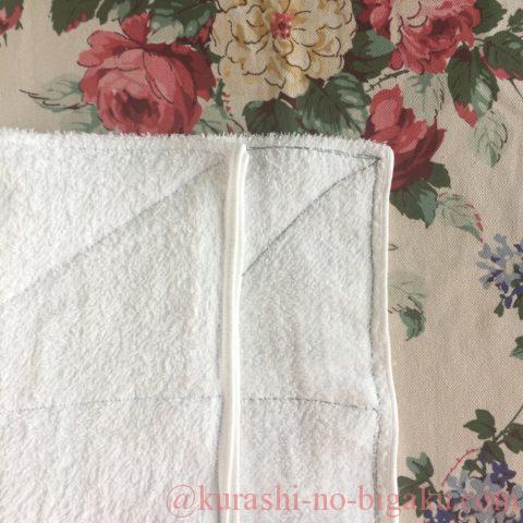 上下でミシン糸の色が違う雑巾
