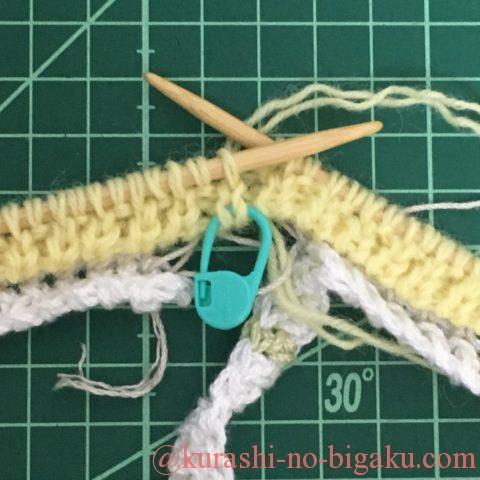 後からほどくゴム編みの作り目