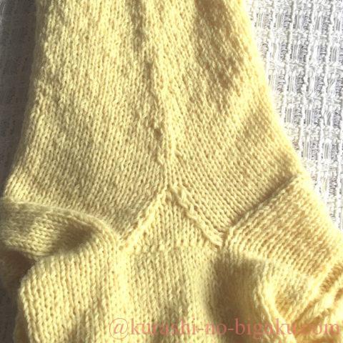 手編みセーターの脇の三角マチ