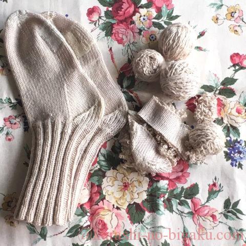 解体した手編みの靴下