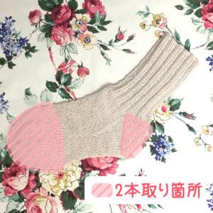 手編みの靴下で2本取りをして補強した箇所