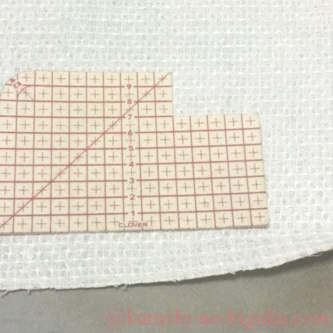 手作りシーツの三つ折り処理