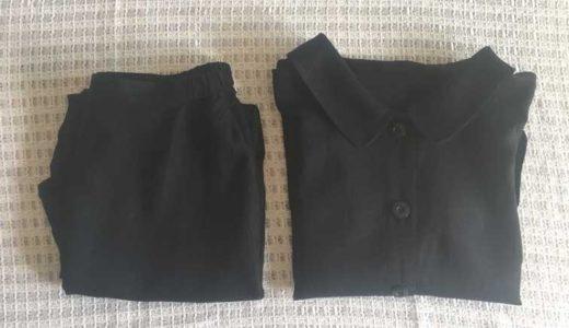【洋裁】夏のリネンパンツとリネンジャケットを作りました