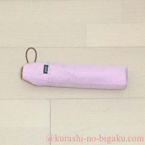 雨専用折りたたみ傘