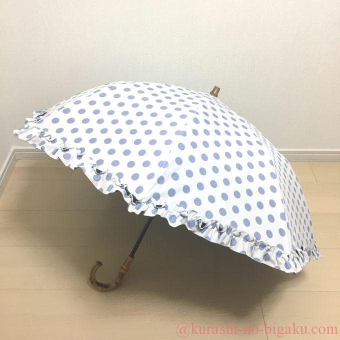 お気に入りのサンバリア100の日傘