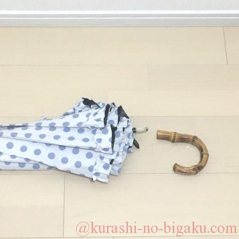 手元が外れたサンバリア100の日傘