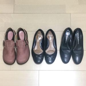 ミニマリスト女性の靴の数は3足
