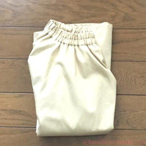 手づくりしたフレアスカート