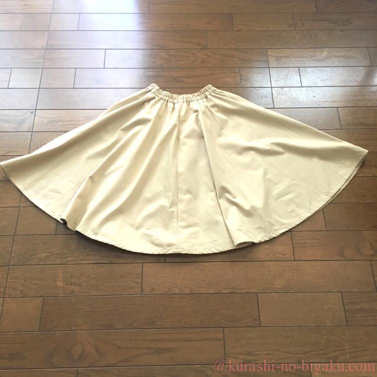 パターンレーベルのフレアスカート