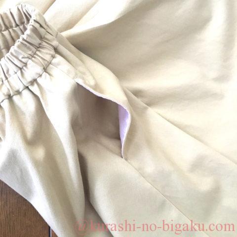 ポケットの付いたスカート