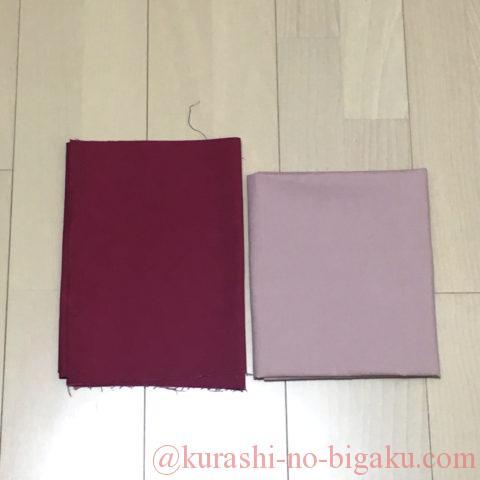 Dailyシリーズのパレットカラー帆布とソフトブロード