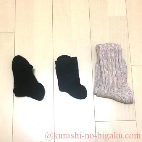 靴下の比較