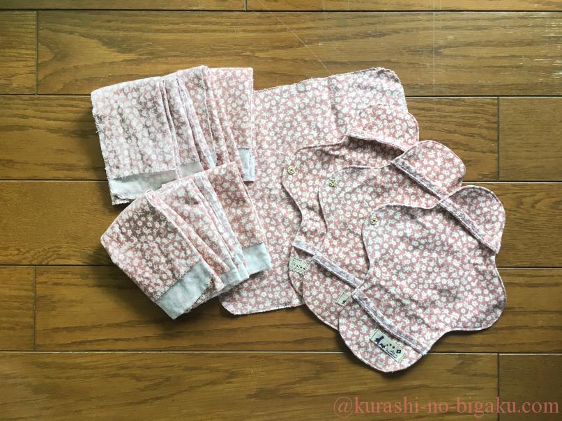 着古したパジャマで作った布ナプキン