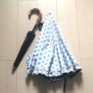 骨組みから生地を外した日傘