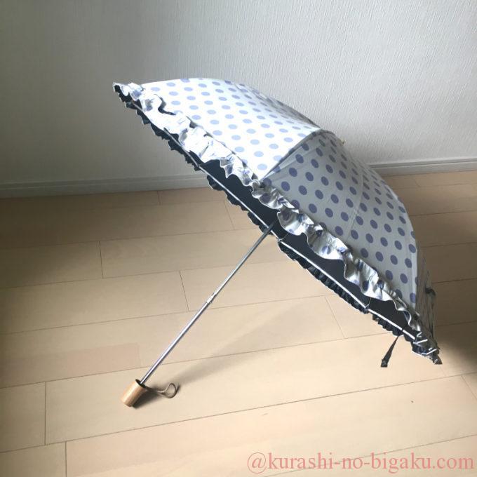 手作りキットで完成した日傘