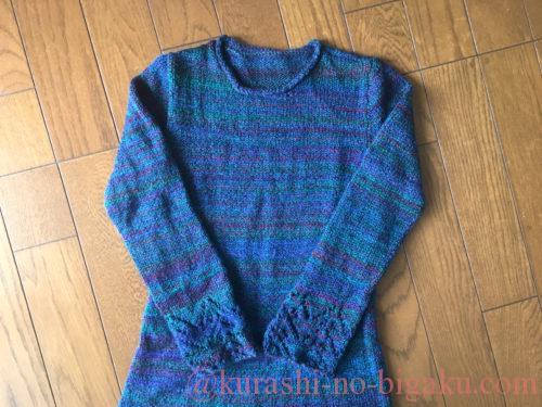 ヨーロッパの手編みよりニットのワンピース