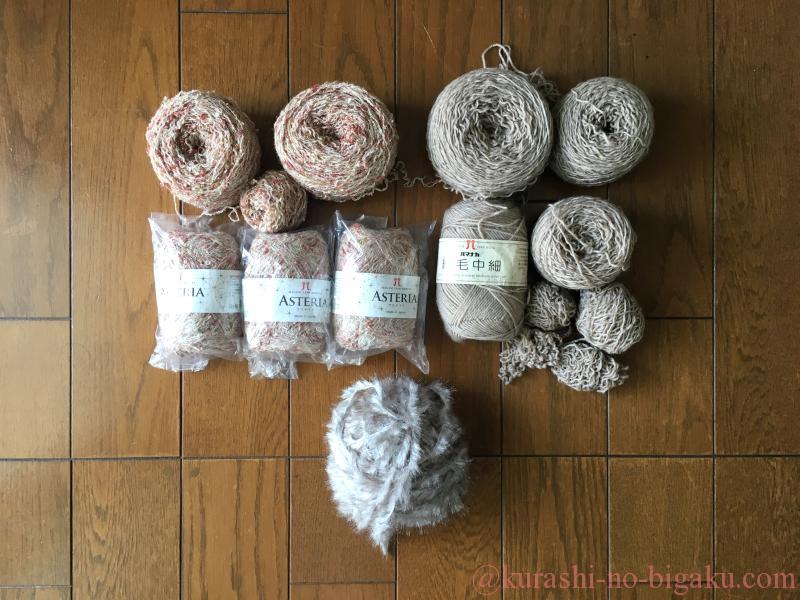編みほどいた中古の毛糸