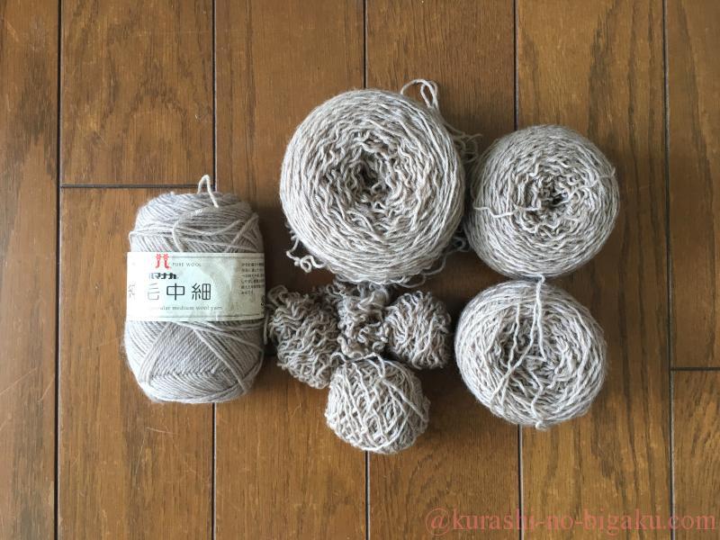ハマナカの純毛中細毛糸