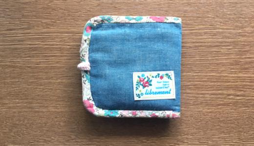 【ハンドメイド】過去作品2つ折りの財布紹介!手作りで自分仕様に!