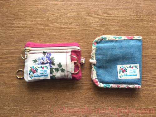 手作りした財布の新旧