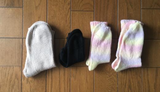 今持っている手編みの靴下のおさらい。傷みとか毛玉のチェック!