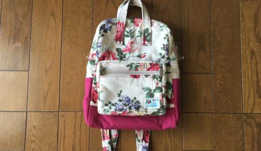 ミニマリストのバッグはリュックが便利!ミニサイズは普段に重宝!