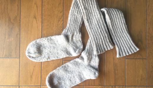 手編みでニーハイソックスを編みました!ハマナカ純毛中細使用!