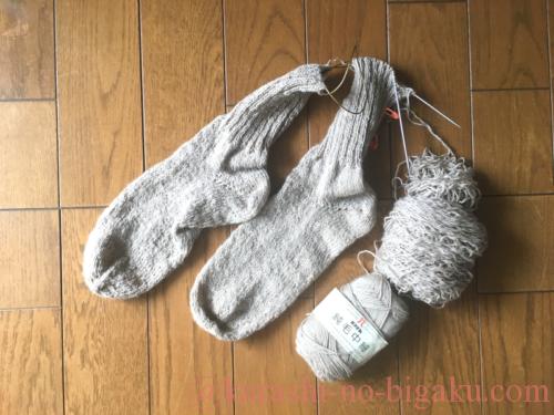 つま先から編む同時編みの手編みの靴下経過