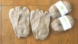 カメレオンカメラで編んだ足袋ソックス