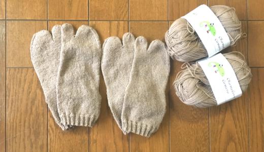 毛糸のピエロのカメレオンカメラで足袋ソックス×2足を編みました!