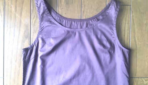 Rick Rackの「布帛生地でつくるアンダードレス」を作りました!