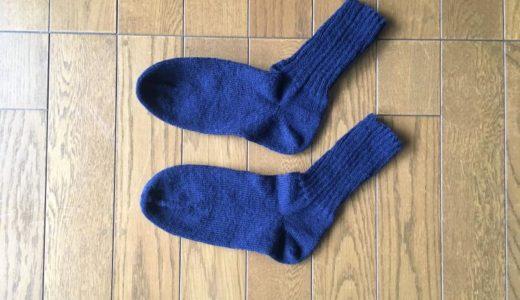 カメレオンカメラでメンズソックス!手編みの靴下をプレゼントってどうなの?