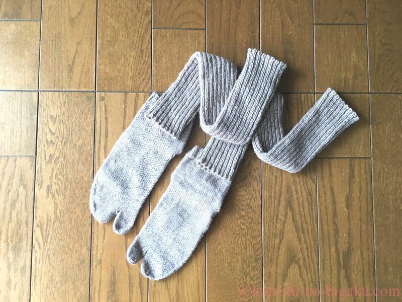 手編みのレッグウォーマーとお揃いの手編みの足袋ソックス