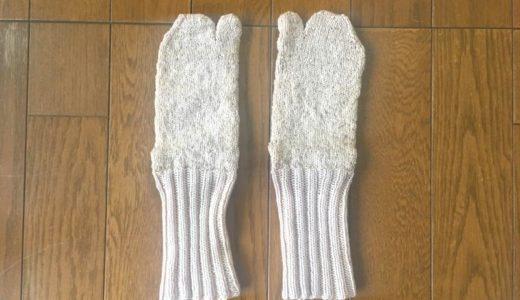 穴が空いた手編みの靴下を解いて、新しく編み直しました!2回目!!