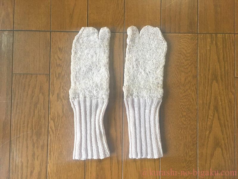 編み直した足袋ソックス
