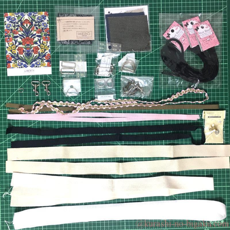 メルカリで売った手芸テープや金具