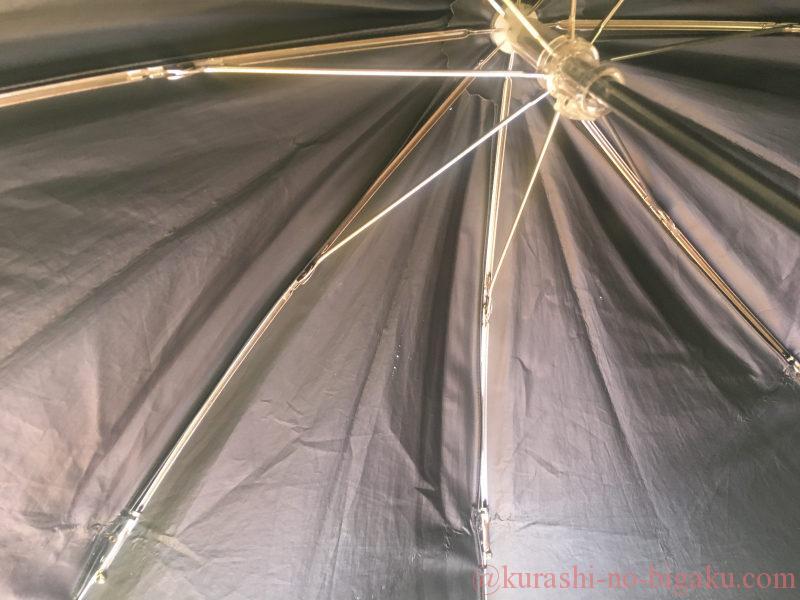 傷んできたサンバリアの日傘