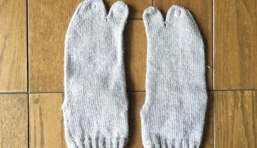 カメレオンカメラの毛玉はどのくらい?ソックヤーンで編んだ靴下の3ヶ月後!