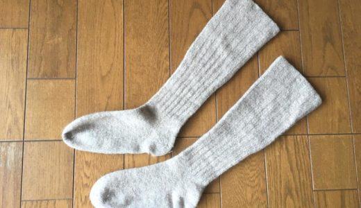純毛の毛糸は靴下に向かない?穴が空いてすぐに傷んでしまいました!