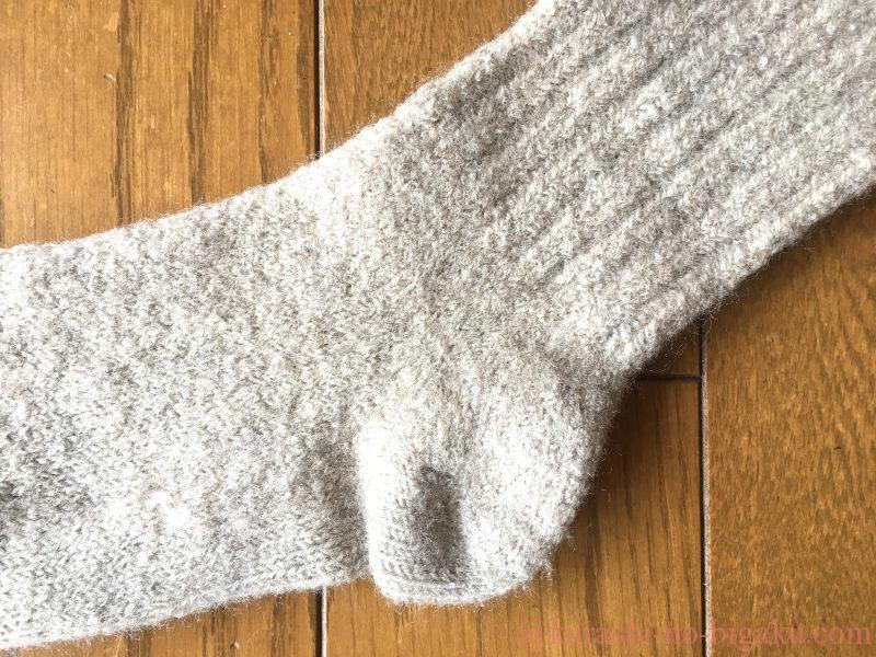 フェルト化した手編みの毛糸の細部