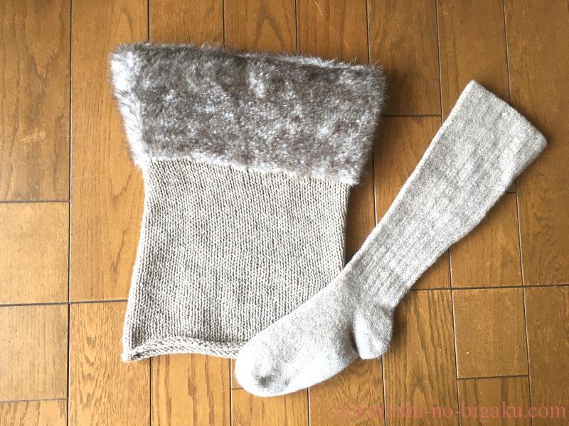 毛糸のフェルト化の比較